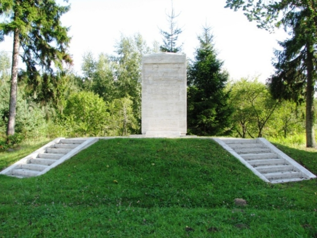 Monument to the 6th Infantry Regiment of Riga